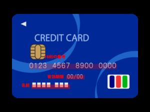 クレジットカードでお買い物